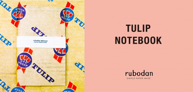 TULIPnotebook